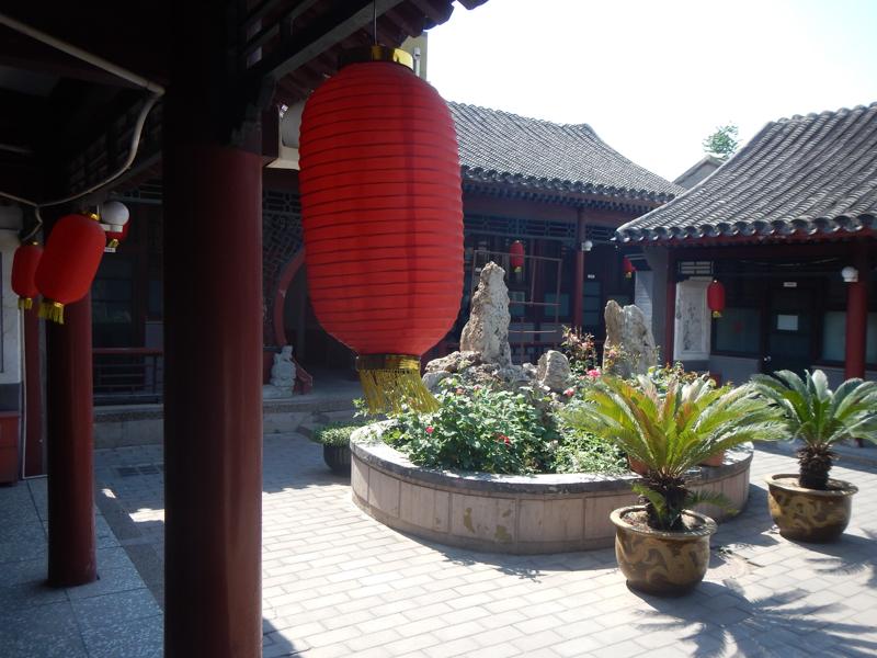 Hotel Shidom Inn Zhushikou, Pekín