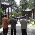 Mezquita de Xian