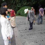 Que visitar en Chengdu