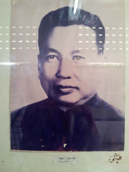 prisioneros en Museo Tuol Sleng