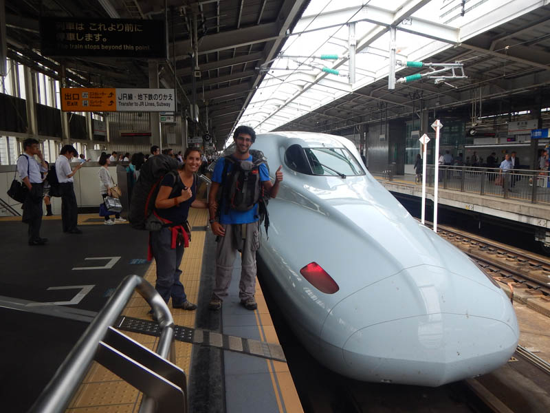 Japan Rail Pass (JRP)