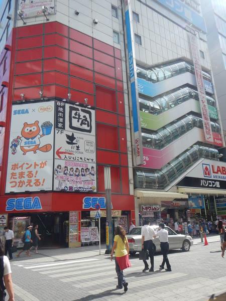 SEGA en Tokio