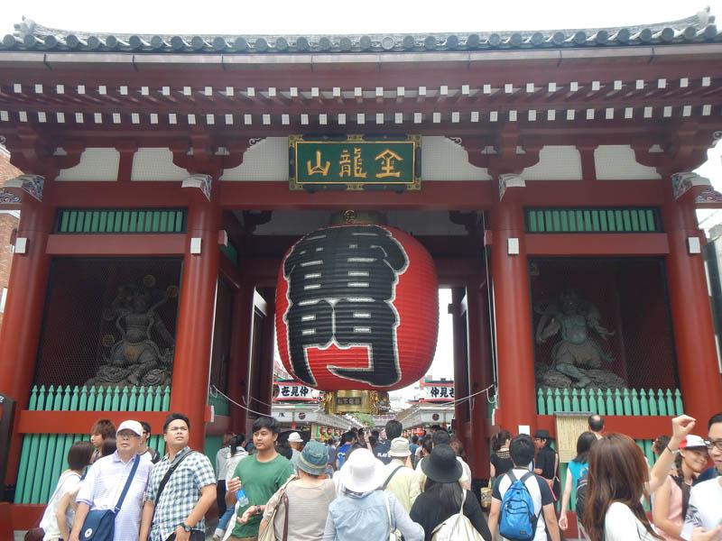 Templo de Senso Ji