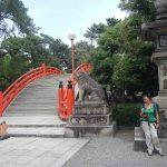 Visitar Osaka
