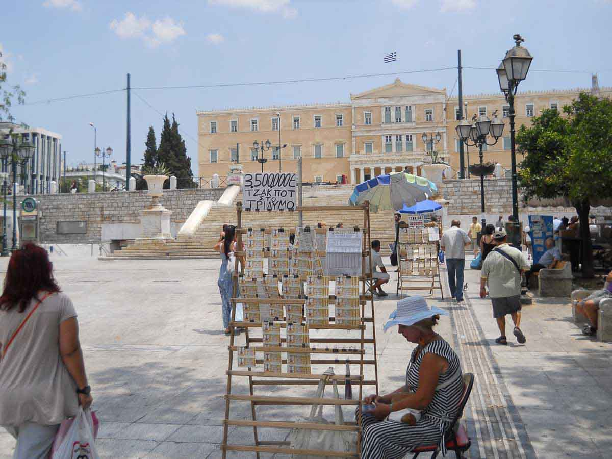Plaza de Atenas