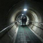 Tunel hacia Corea del Norte