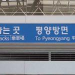 Estacion a Pyeongyang