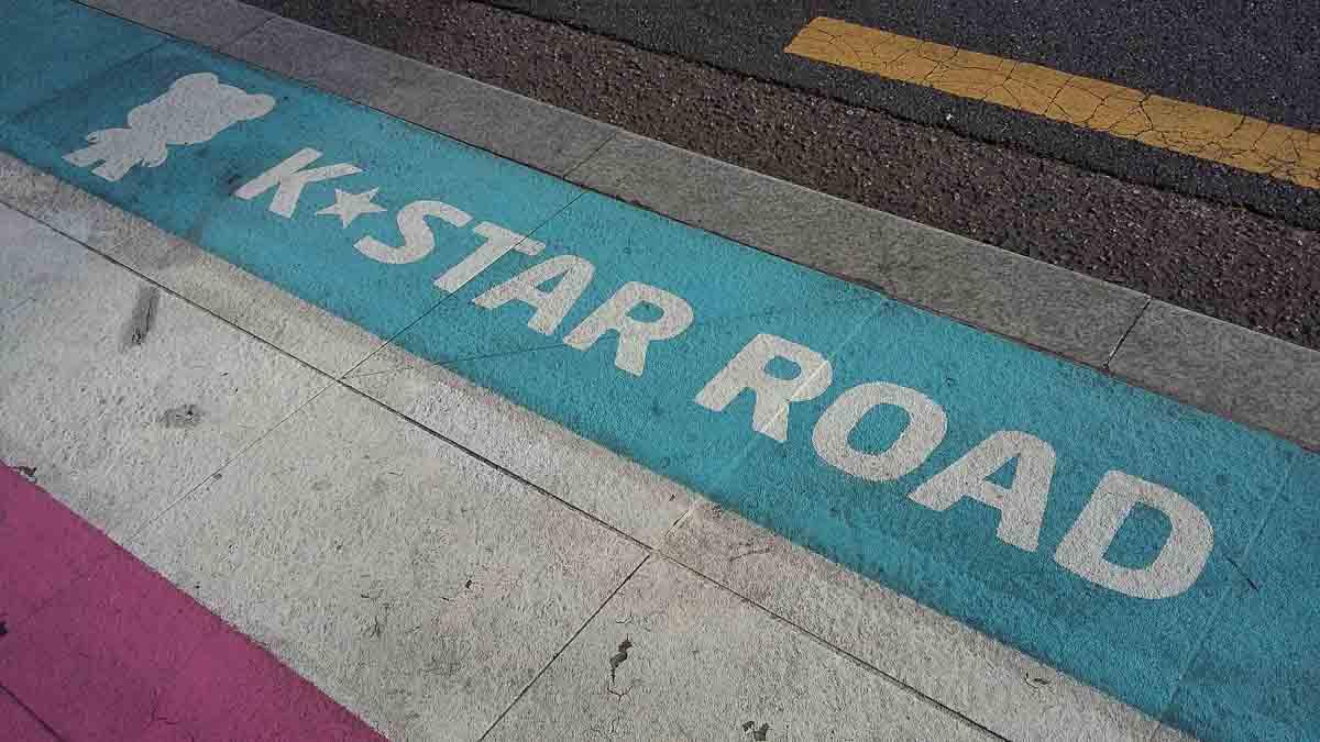 Gangnam road