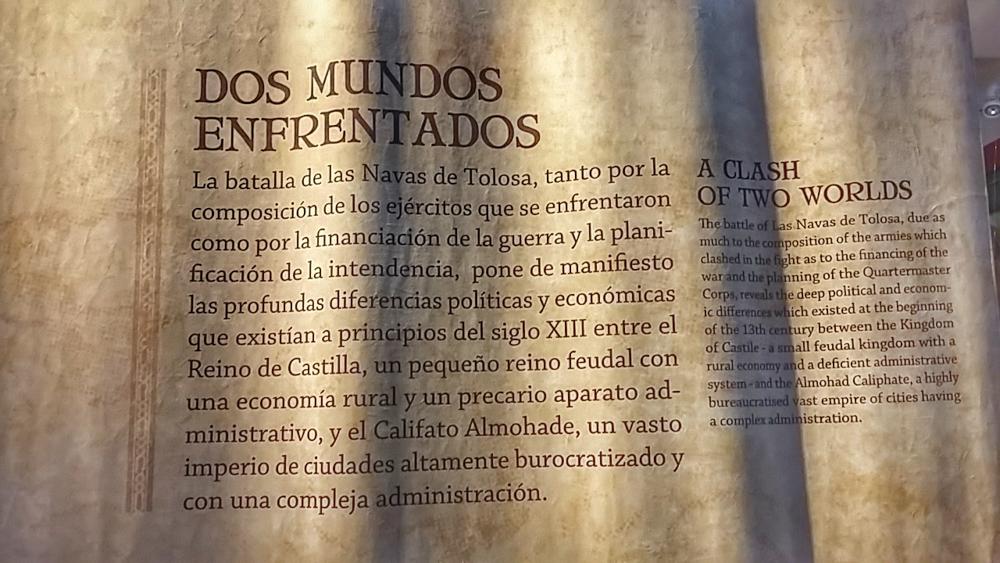 Museo de las Batallas de las Navas de Tolosa