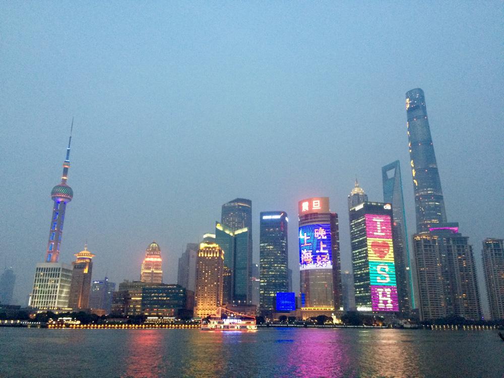 ver en Shanghai
