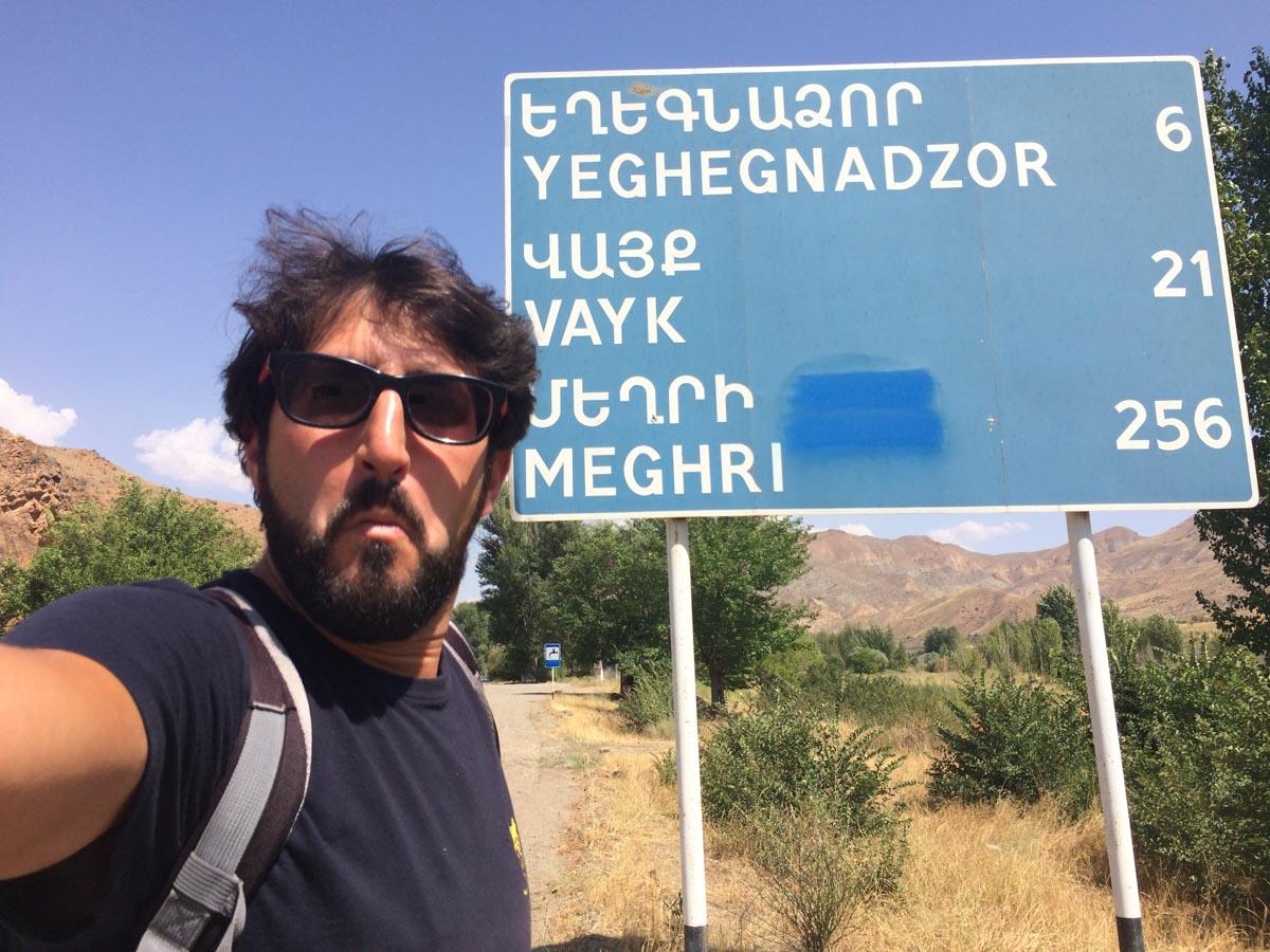 En algun lugar de Armenia