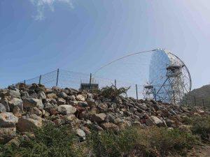 Telescopio de La Palma